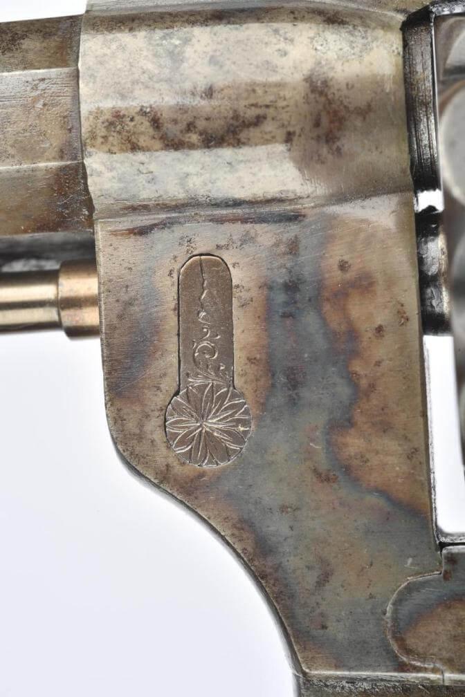 Revolver 1874 civil, carcasse jaspée