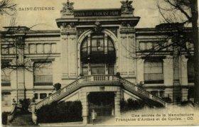 Entrée de la manufacture d'armes de St Etienne
