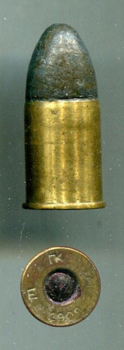 Cartouche 11mm pour revolver 1873 Grec